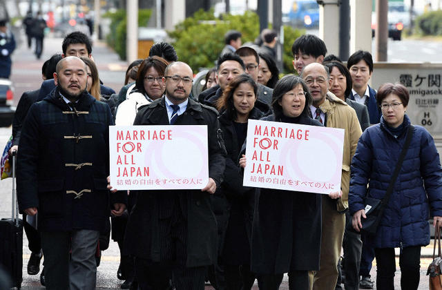 -2chまとめ-【BBC】日本の同性カップル13組、結婚の自由求め各地で一斉提訴 禁止の違憲性問う   非常に保守的な社会   ★2
