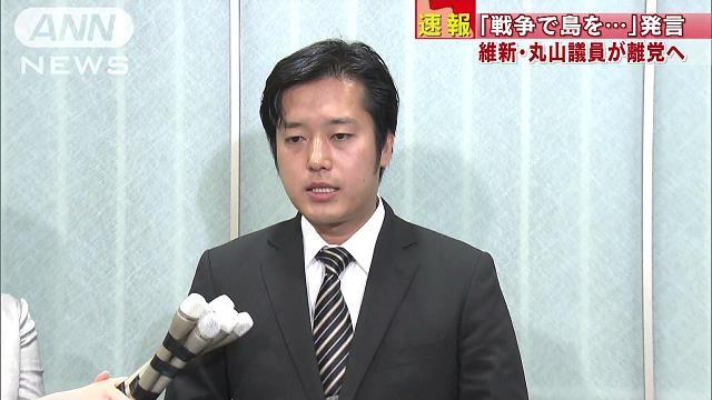 -2chまとめ-【日本維新の会】 #丸山議員 「無所属にて活動する」 ツイッターで辞職否定