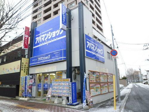 -2chまとめ-【LIVE】爆発「アパマン」店舗の社長会見