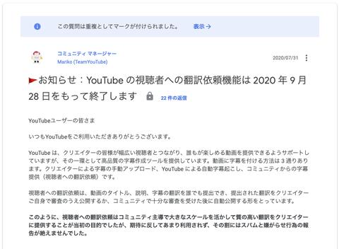 スクリーンショット 2021-02-01 21.34.41