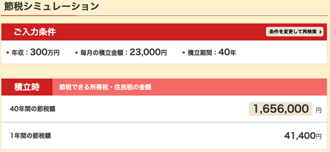 スクリーンショット 2021-02-21             19.22.37