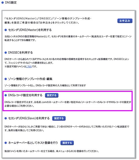 スクリーンショット 2021-01-31 20.34.20
