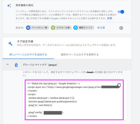 スクリーンショット 2021-02-01 4.32.52