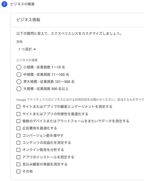 スクリーンショット 2021-01-31 23.15.52