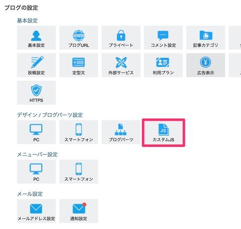 スクリーンショット_2021-02-07_12_19_00