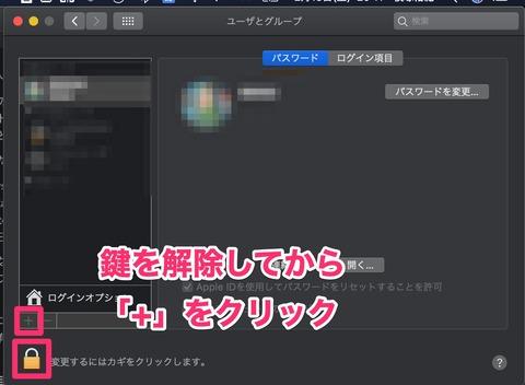 スクリーンショット_2021-02-13_20_11_22