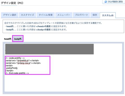 スクリーンショット 2021-02-04             3.07.05
