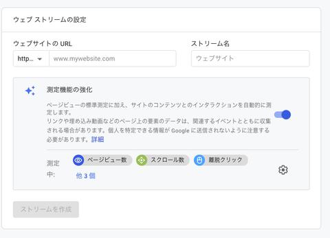 スクリーンショット 2021-01-31 23.31.42