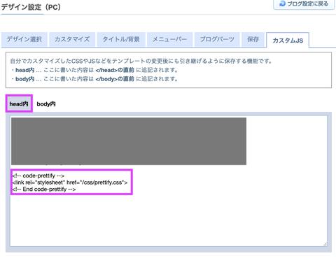 スクリーンショット 2021-02-04             3.07.53