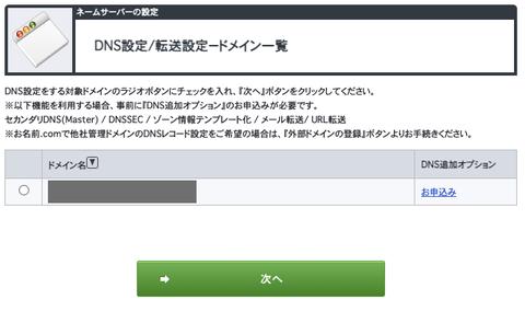 スクリーンショット 2021-01-31 20.31.51