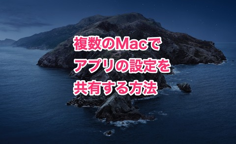 スクリーンショット_2021-02-14_8_44_34