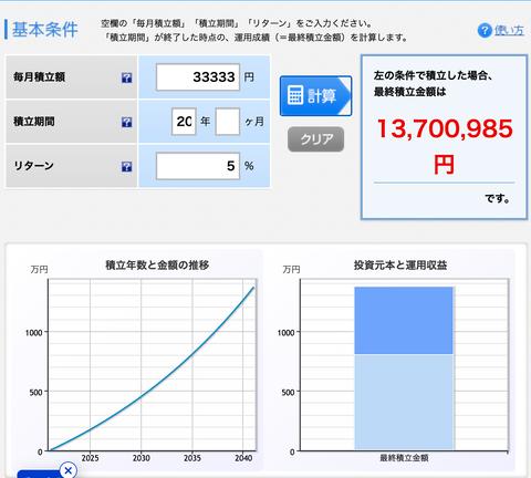 スクリーンショット 2021-02-07 17.41.18