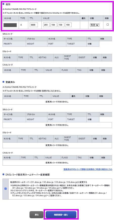 スクリーンショット 2021-01-31 21.00.05