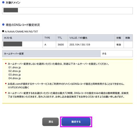スクリーンショット 2021-01-31 21.05.23