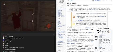 スクリーンショット 2021-02-01 23.47.26