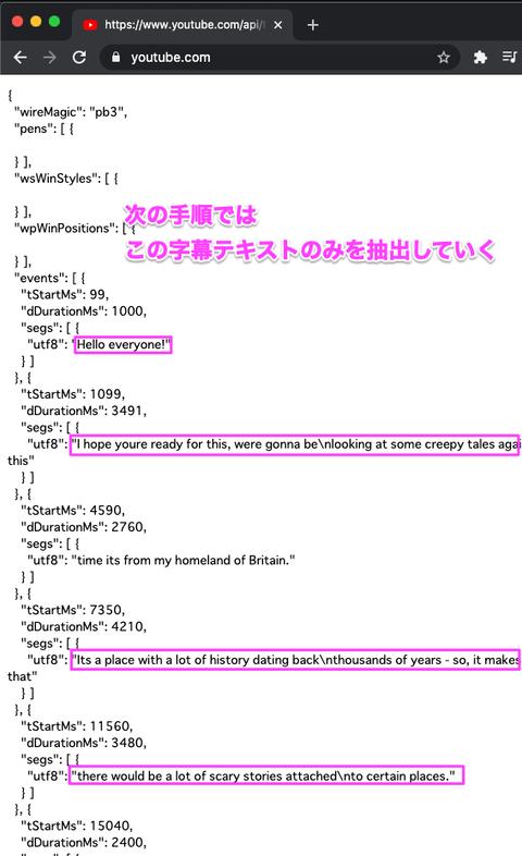スクリーンショット_2021-02-04_23_39_31