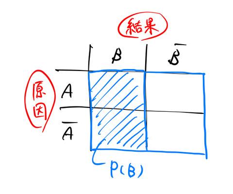 IMG_42E5A6EA2F9C-1