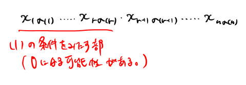 IMG_06C2C0B01389-1