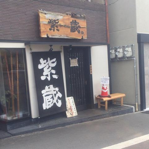 京都のおすすめグルメ♪穴場スポットのお店紹介します!