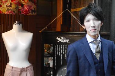 顔面白塗りスーツ男子in京都《祇園編》〜舞妓さんだけが白塗りじゃない〜