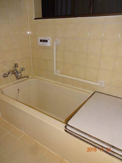 ④浴室手すり取付け