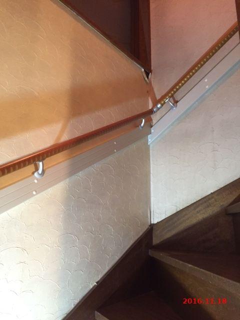 ①-03階段手すり取付