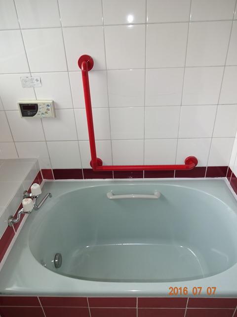 ③浴室手すり取付け