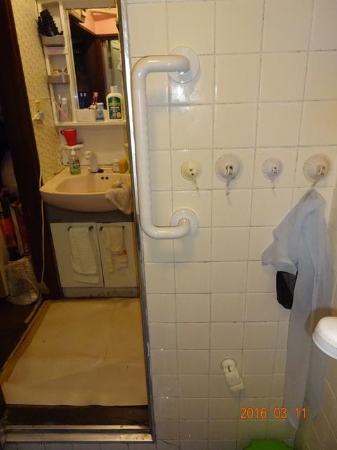 ④浴室樹脂製オフセット手すり取付