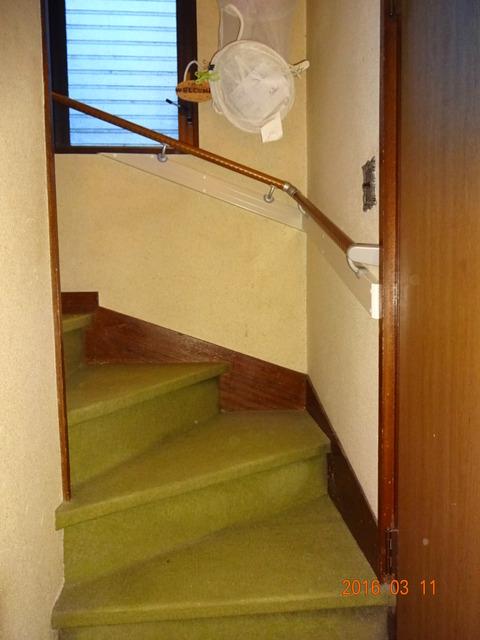 ②-1階段木製連続手すり取付