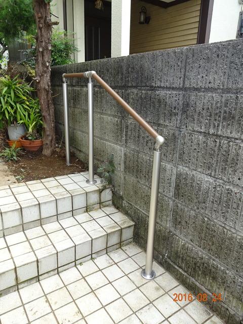 ①階段手すり取付け外部2