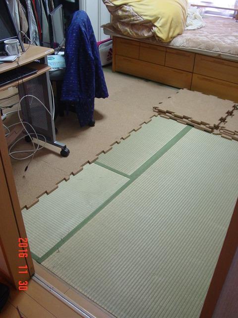 畳からフローリングへ変更01