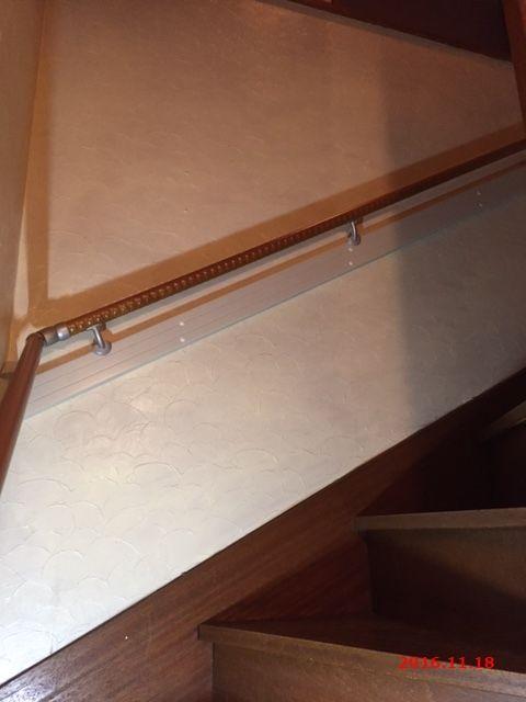 ①-02階段手すり取付