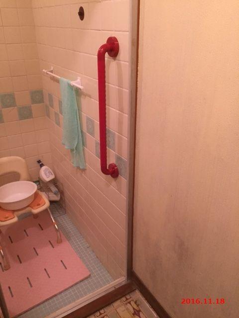 ②浴室手すり取付