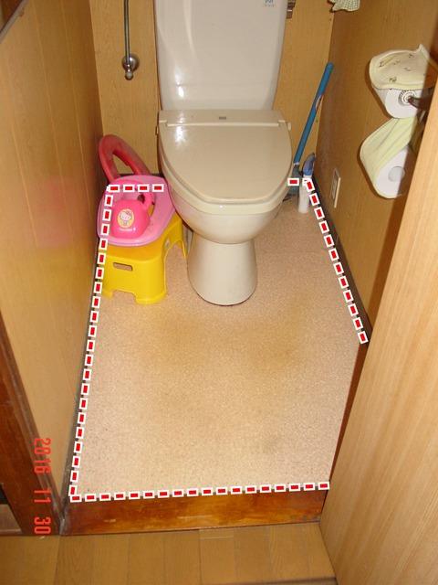 ①-1トイレ床段差解消の為嵩上