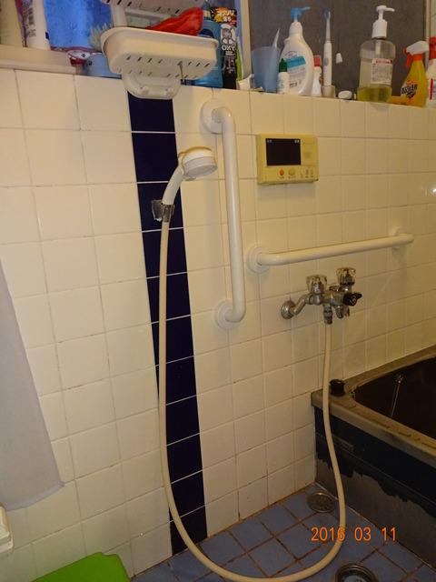 ⑤浴室樹脂製I型タテ手すり取付