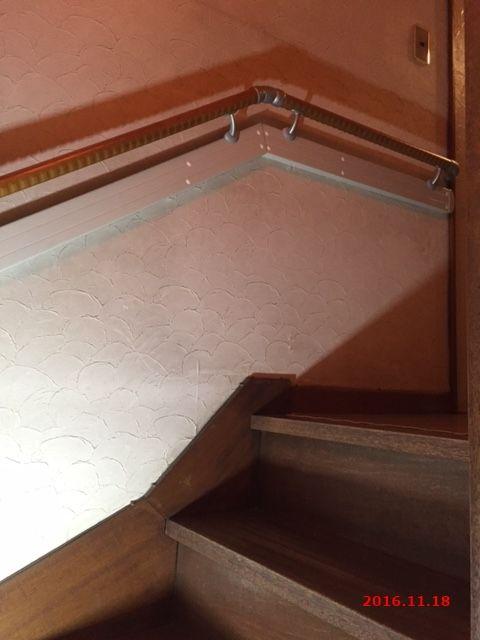 ①-04階段手すり取付