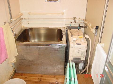 ①浴槽釜交換01