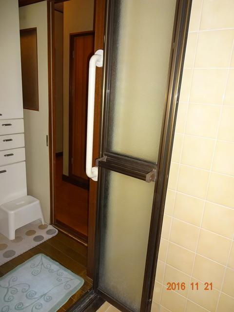 ⑥浴室手すり取付け