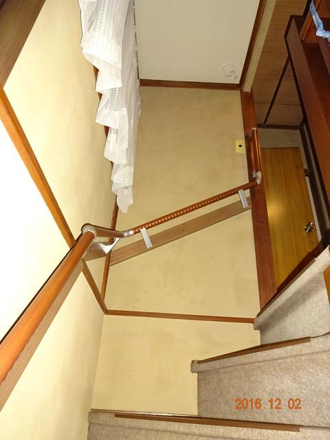 ⑤-2階段手すり取付け