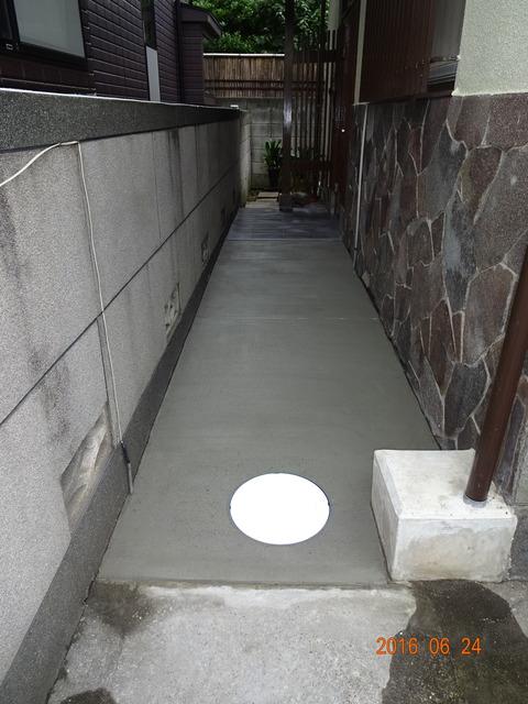 ①段差解消:コンクリート打設工事2