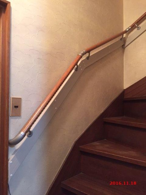 ①-01階段手すり取付