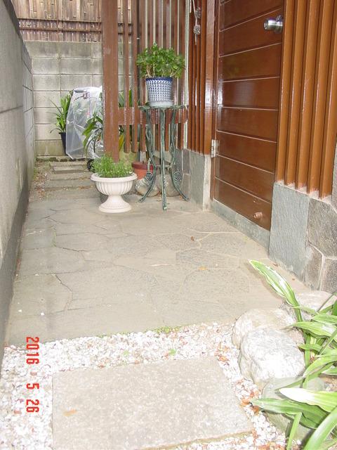 ②段差軽減:コンクリート打設工事(床面嵩上げ)