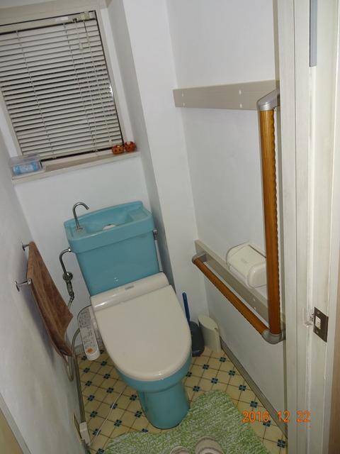 ③ 2階トイレ木製L型手すり取付け