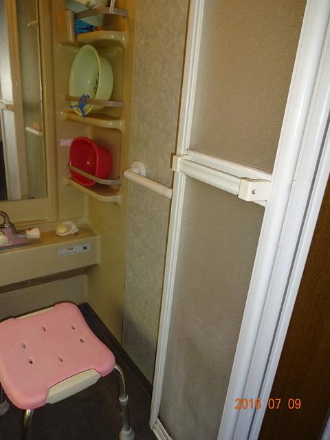 ⑧浴室樹脂製I型ヨコ手すり取付け