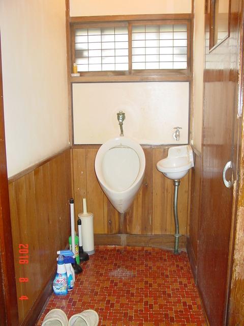 ⑥-1 トイレ改修工事