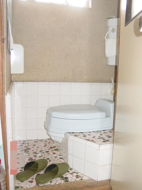 ①トイレ和式から洋式