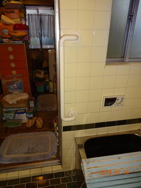 ④浴室樹脂製オフセット型手すり取付け
