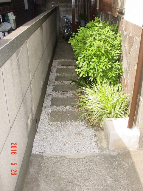 ①段差解消:コンクリート打設工事