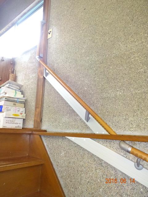 ②階段木製連続手すり取付け2