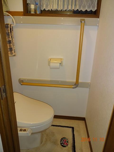④1Fトイレ手すり取付け